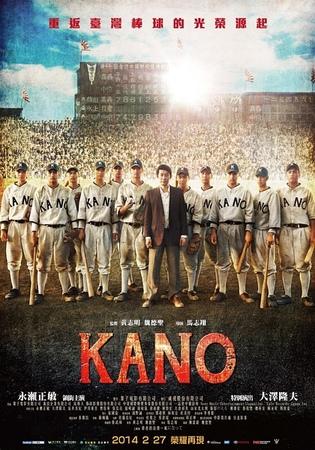 28-kano