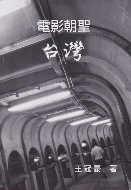 01 站主著作 04