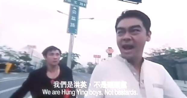 03.07 一個字頭的誕生-公益路二段與惠文路口