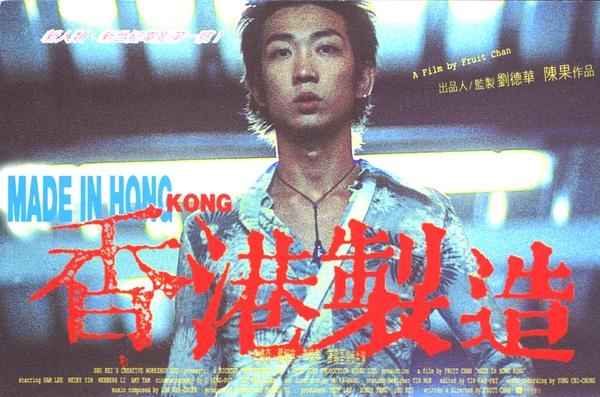 05.00 香港製造
