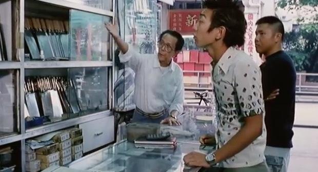 05.04 香港製造-陳枝記 001