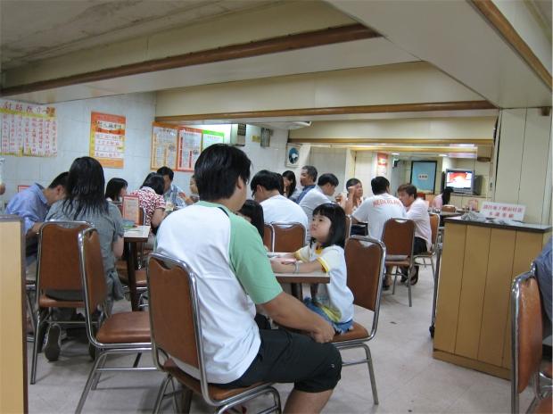 05 康祥茶餐廳3