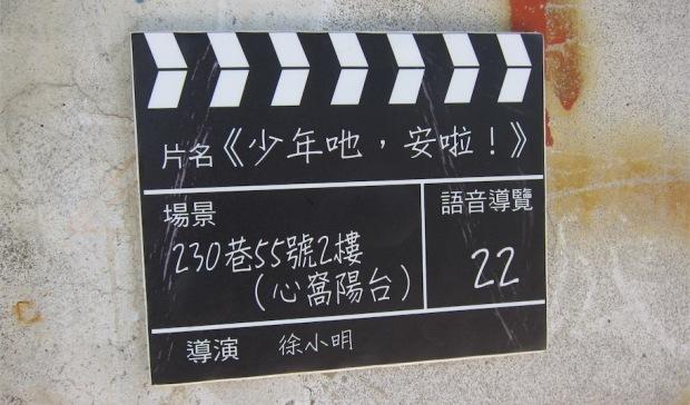 06.02 寶藏巖 02 (1)