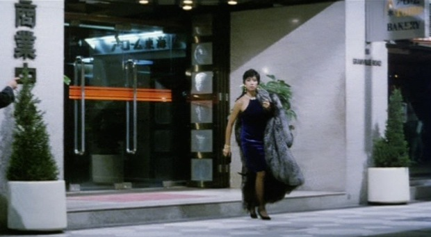 06.02 龍虎風雲-東海商業中心 2