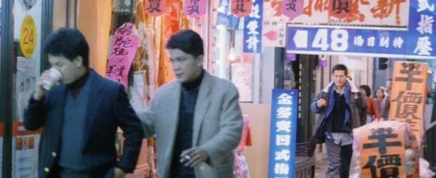 06.06 龍虎風雲-上海街 3 (1)