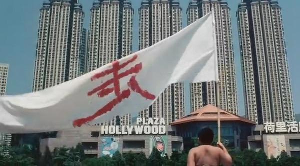 08.01 大磡村-香港有個荷里活 2