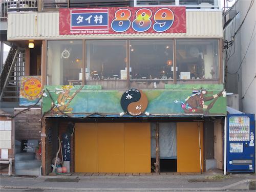 08.11 鎌倉-海街-麻心 a