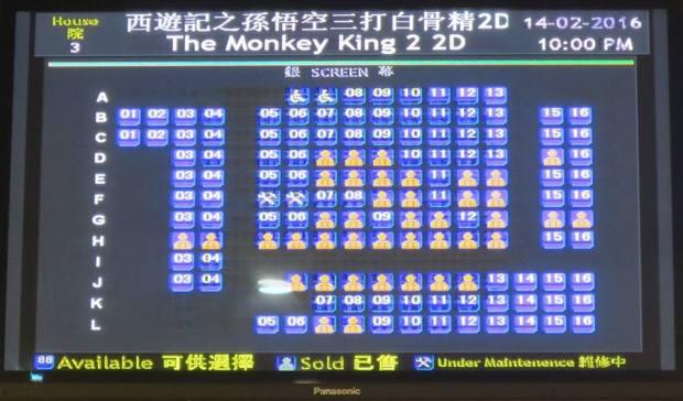 09 嘉禾港威戲院 07