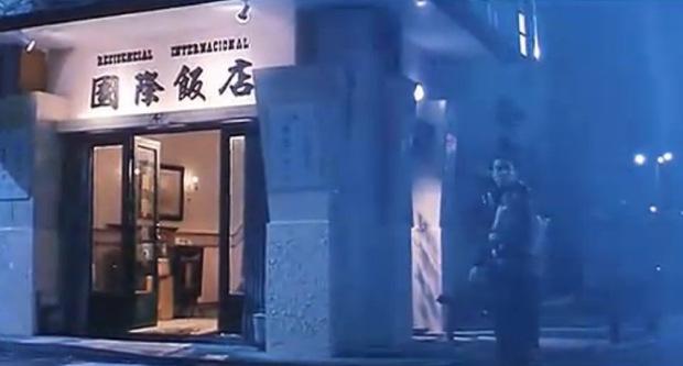 10.21 國際飯店(再見阿郎)2