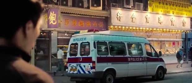 14.09 電影新蒲崗-衍慶街-樹大招風