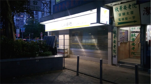 14.10 電影新蒲崗-彩虹道 02
