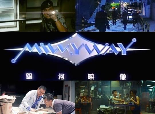16 新城-電影朝聖-銀河映像 1