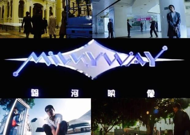 17 新城-電影朝聖-銀河映像 2