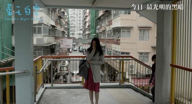 10 黃埔街 甜蜜回憶 01