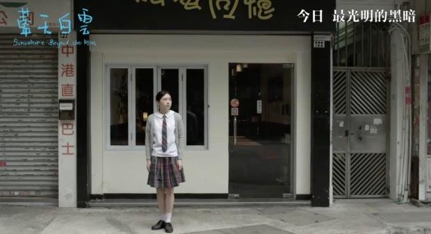 10 黃埔街 甜蜜回憶 04